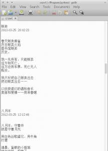 2013-07-16-221457_532x740_scrot